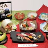 すし屋の中川 玉川店のおすすめ料理3