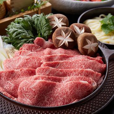 個室和食 東山 新宿本店のおすすめ料理1