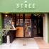 3TREE スリーツリーのロゴ