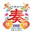 沖縄創作 琉球 奏 KANADE 那覇国際通り店のロゴ