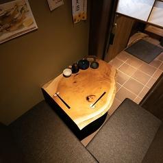 和食日本酒 みそら屋 はなれの特集写真