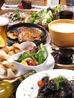 Restaurant & Bar Jyuan ジュアンのおすすめポイント1