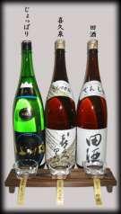 日本料理百代の特集写真