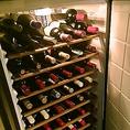 【ワイン好きの方必見◎女性好みのワインもご用意してます】常時50種、100本以上取りそろえていて種類豊富。マイナーワインから女性好みのワイン、お料理と合うワインまでソムリエのシェフに「おすすめ」を聞いてみて下さい。