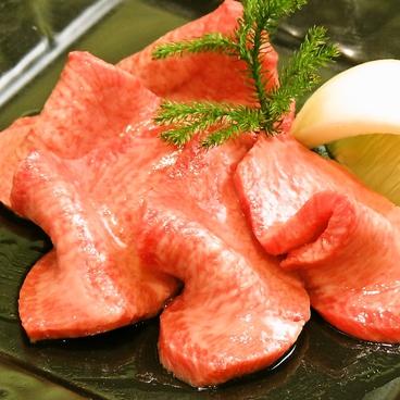 西川口 焼肉 元気 別邸のおすすめ料理1