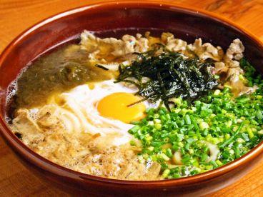 むねひろ 田町店のおすすめ料理1