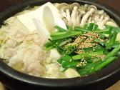 月兎 別府本店のおすすめ料理3