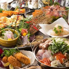 海鮮和食 ふくのおすすめ料理1