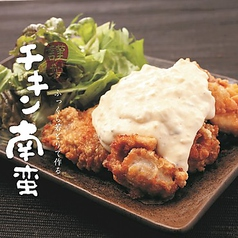 じとっこ組合 練馬店 日南市のおすすめ料理1