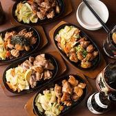 地酒と和個室居酒屋 一之蔵 長野駅前店のおすすめ料理3