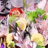 ひろ茂のおすすめポイント1