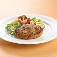 ハンバーグステーキ(ライスORパン)