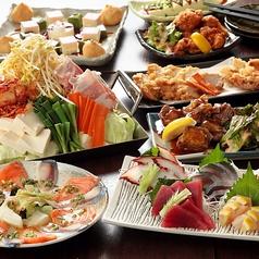佐賀県みつせ鶏 お鍋 せいろ蒸し 東京日和 新宿西口店のおすすめ料理1