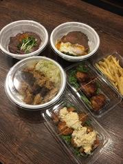 dining room HiNaTaのおすすめ料理1