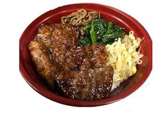 本日のいろいろ焼肉丼【豚、鳥、牛】