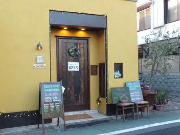 レストラン ボンジョリーナ 池ノ上の雰囲気1
