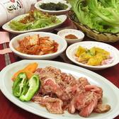 でじや りょう 松江店のおすすめ料理3
