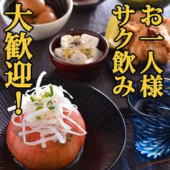 炭火居酒屋 たま 仙台稲荷小路店の特集写真
