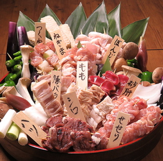 とりマスター 金沢片町店のおすすめ料理1