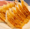 九州料理ともつ鍋 熱々屋 瀬戸店のおすすめポイント2