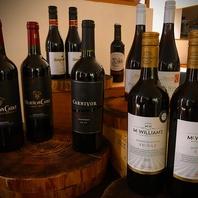 各種ワインも充実