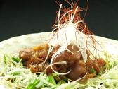 ゆるり屋 二光のおすすめ料理3