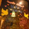 【結婚式2次会におすすめ】窓ガラスにメッセージを書いたり、ケーキでお祝いしたり…♪新郎新婦のために全力でサポート致します。
