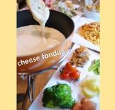 Bon Voyage 広島のおすすめ料理2