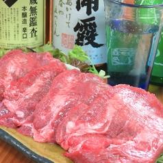 【仙台名物】牛たん焼き