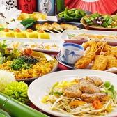 個室居酒屋 大阪藩 心斎橋駅前店のおすすめ料理3