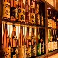 当店の肉割烹料理には『焼酎』がぴったり!黒霧島をはじめとした九州のブランド焼酎を多数ご用意しております♪実は『日本酒』も合います!白壁蔵や吉乃川などをご用意!コースならお得に飲み放題になるプレミアム飲み放題でご提供することも可能となっております♪鳥料理と焼酎・日本酒の組み合わせをお楽しみください♪