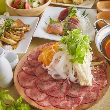 ほのか Honoka 栄店のおすすめ料理1