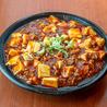 中国家庭料理 ニイハオ 新宿歌舞伎町店のおすすめポイント3