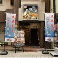 上野駅より徒歩5分の好立地!