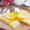 料理メニュー写真クレープシュゼット~アイスクリーム&チョコチップ添え~M980円・L1280円