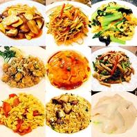 野菜・肉・魚・点心と色々と楽しめるディナーメニュー