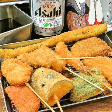 串カツ拳 伝承店 静岡ゴールデン横丁のおすすめ料理1