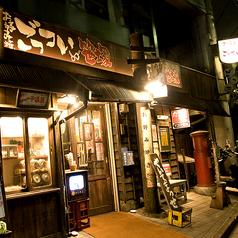 ごっつい 笹塚 お好み焼きの雰囲気1