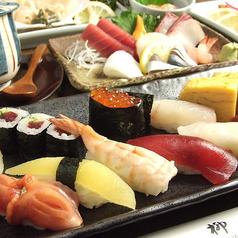 柳寿司のおすすめ料理1