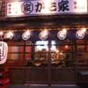 かも家 新潟駅前店のおすすめポイント2