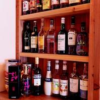 様々なお酒、バリエーション豊かにご用意してます♪