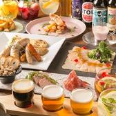 herb&beer dining 春風千里の詳細