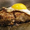 料理メニュー写真和牛ハンバーグ 180g(デミソース目玉焼orアボカドチーズ焼)