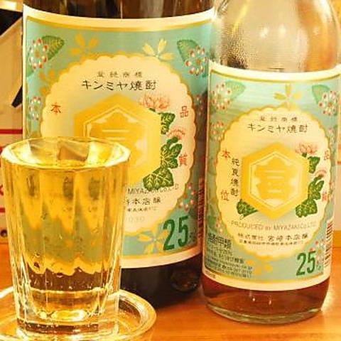 鮮度抜群menuが豊富!福島では珍しい《キンミヤ焼酎梅落し》も1人3杯限定で飲めます★