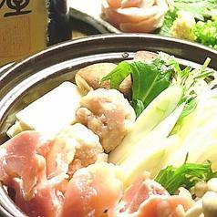 鳥辰 長良本店のおすすめ料理1