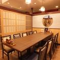 ゆったり最大10名様までの接待・会食向けテーブル個室。銀座・有楽町・京橋周辺で接待や会食にご利用頂ける個室です♪宴会に最適なお得な飲み放題付きコースもご用意しております!(銀座/居酒屋/個室/飲み放題/和食/宴会/接待/海鮮/大人数/団体/日本酒/カニ)