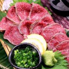 ひろ茂のおすすめ料理1