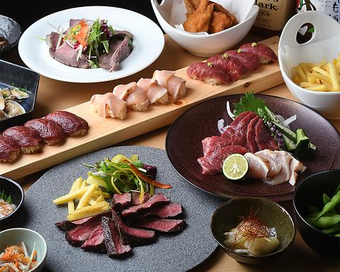 肉ずしと酒肴じゅげむ 刈谷駅前店