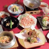 五頭の山茂登 新潟店のおすすめ料理2