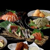 うおかつ 天王寺店のおすすめ料理3